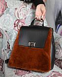 Стильный молодежный сумка-рюкзак женский городской повседневный Фаби черный с рыжим мехом, фото 3