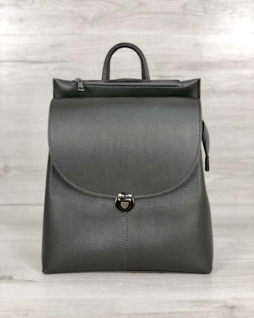 Стильный молодежный сумка-рюкзак женский городской повседневный Эшби серый