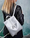 Стильный молодежный сумка-рюкзак женский городской повседневный с косичкой серебряного цвета, фото 3