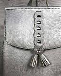 Стильный молодежный сумка-рюкзак женский городской повседневный с косичкой серебряного цвета, фото 5