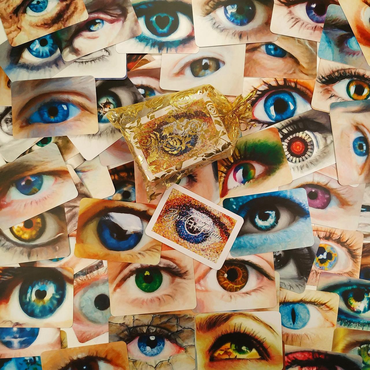 «Зеркало Души» метафорические карты (Е. Атаманенко)