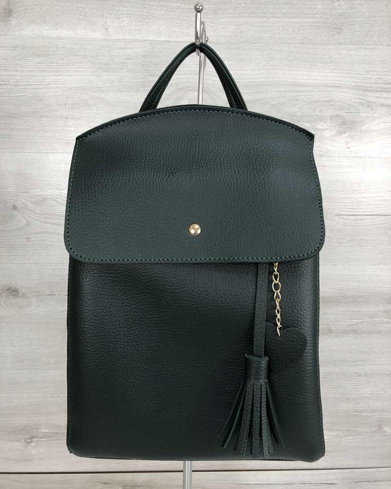Стильный молодежный сумка-рюкзак женский городской повседневный Сердце зеленый