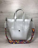 Молодежная женская сумка Милана с Ярким ремнем серебряного цвета, женская сумка среднего размера