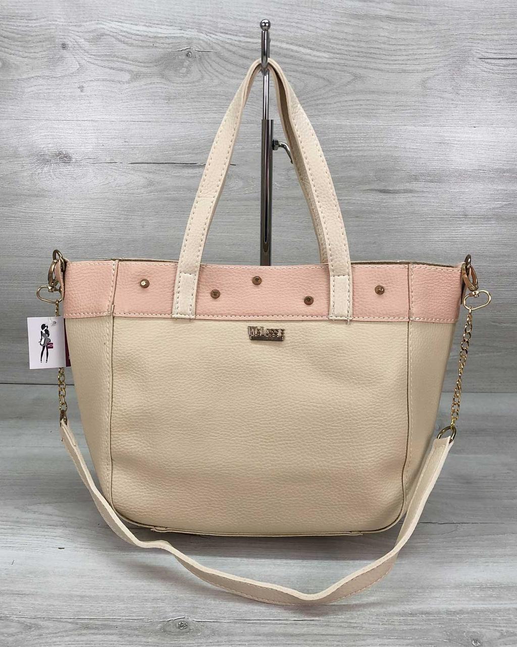 Молодежная женская сумка стильная Дарина с шипами бежевая, женская модная  сумка среднего размера кожзам