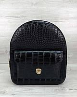 Стильный молодежный сумка-рюкзак женский городской повседневный «Britney» черный
