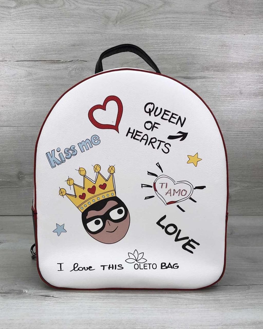 Стильный молодежный сумка-рюкзак женский городской повседневный «Marcy» черно-белый с красным