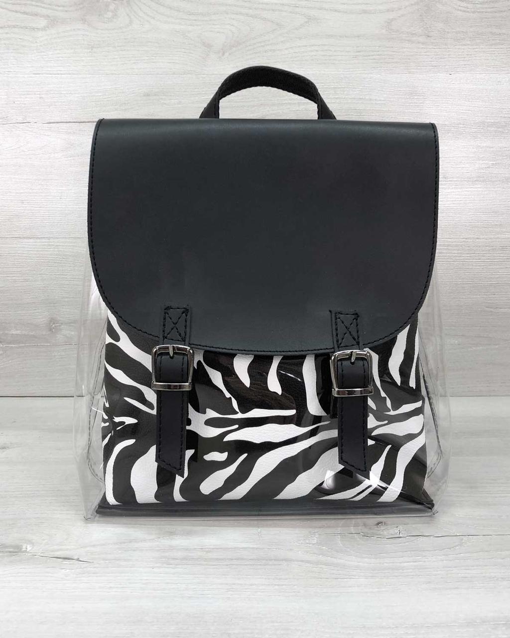 Стильный молодежный сумка-рюкзак женский городской повседневный силиконовый черный с косметичкой зебра