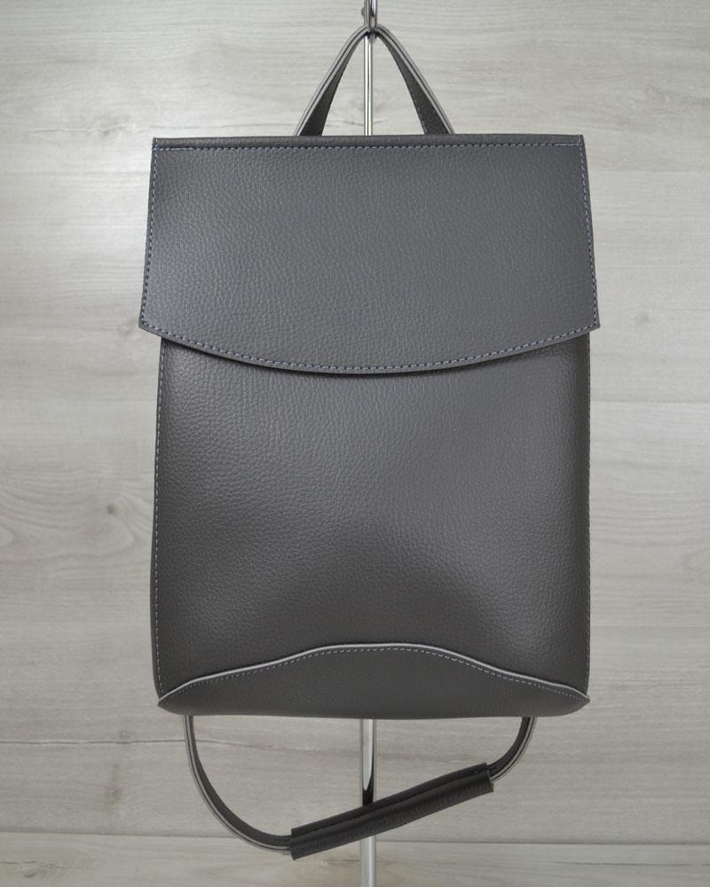 Стильный молодежный сумка-рюкзак женский городской повседневный серого цвета