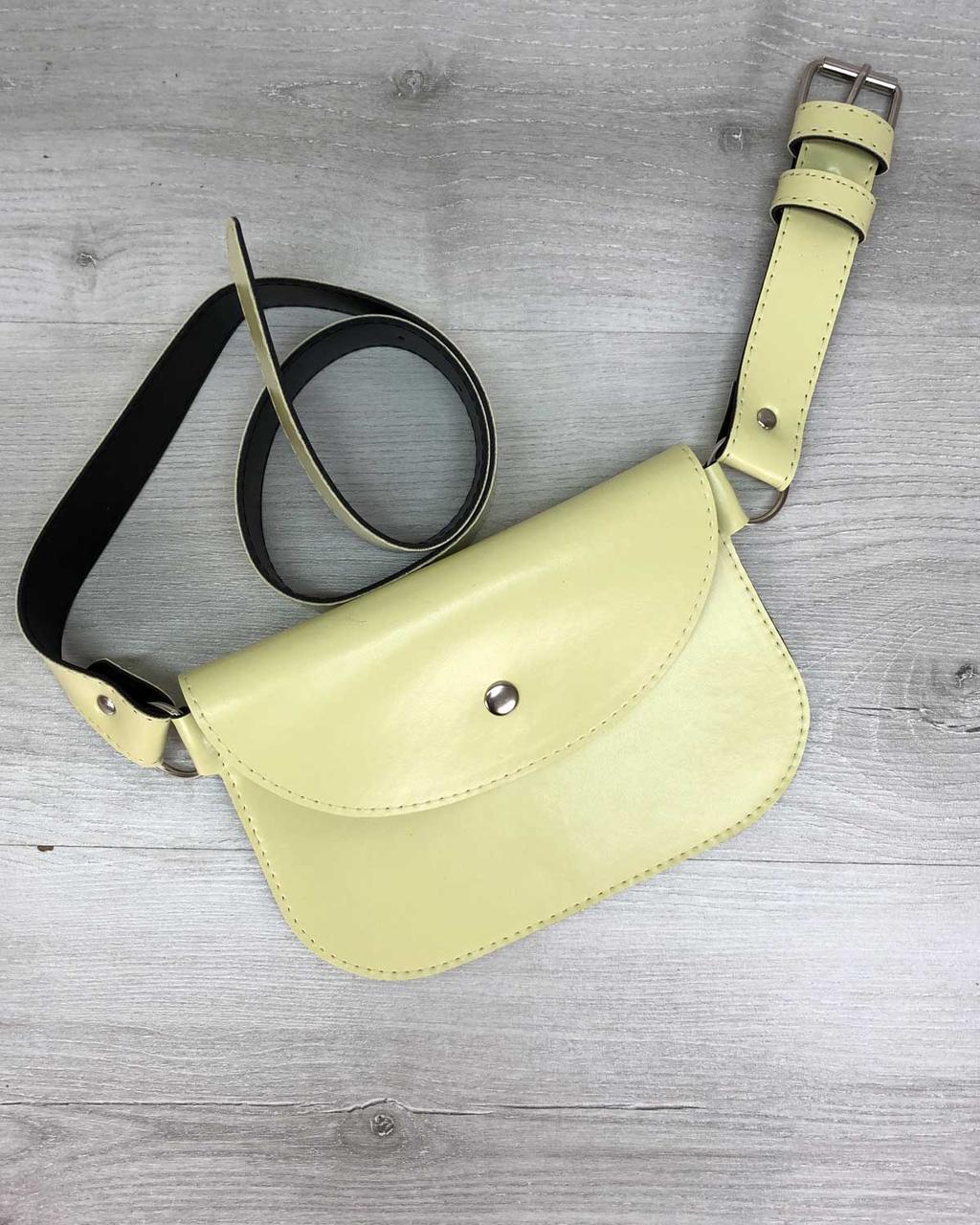 Стильная женская сумка на пояс Kim желтая, поясная сумочка женская на пояс