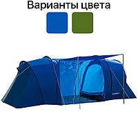 Палатка туристическая четырехместная Presto Lofot 4, 3500 мм, тамбур