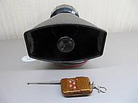 Сигнал автомобильный крякалка 100 W. с пультом Д/У. https://gv-auto.com.ua, фото 1