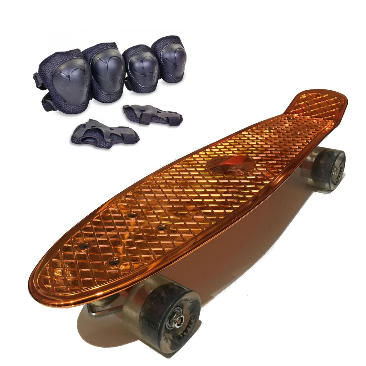 Пени Борд хромовый с светящимися колесами. Скейт золотистый Penny Board + Подарок