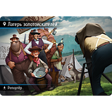Настільна гра Hobby World Знахідка для шпигуна Машина часу (181938), фото 7