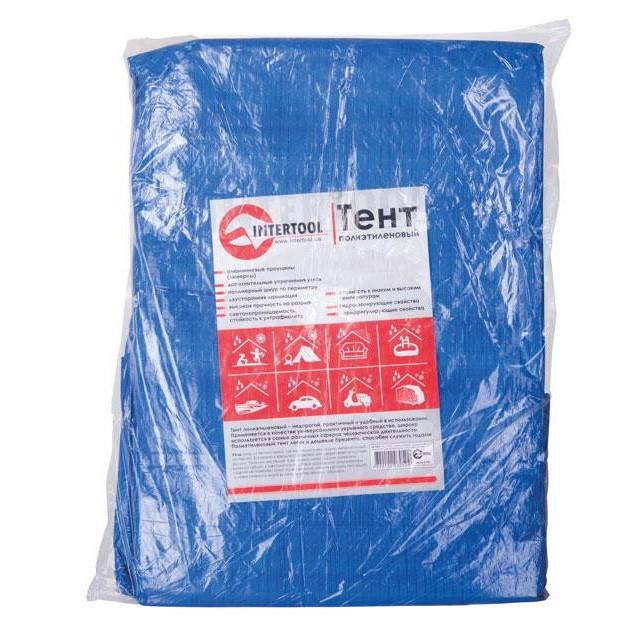 Тент синий, полиэтиленовый, плотностью 65г/м², с проушинами и двусторонней ламинацией, 6 х 8м AB-0608