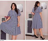 Стильное платье   (размеры 50-64) 0250-24, фото 1