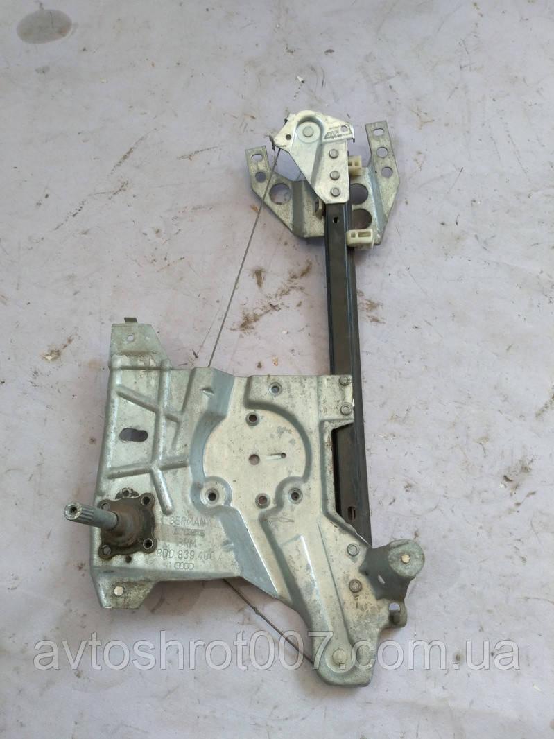 Стеклопод'емник задній Audi A4 b5 8d0839400a
