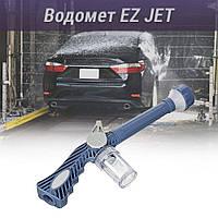 Насадка на шланг водомет Ez Jet Water Cannon для мойки авто, полива растений, распрыскиватель воды (626)