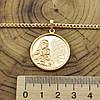 Набор Xuping Богородица 90448 цепочка 50х0.3 см + иконка 34х26 мм позолота 18К, фото 3