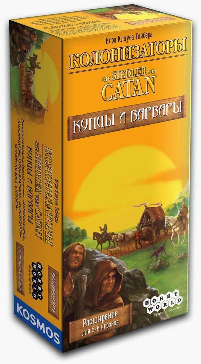 Настільна гра Hobby World Колонізатори купці і варвари розширення для 5-6 гравців (1100)