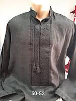 Рубашка мужская черная льняная