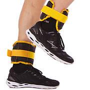Утяжелители-манжеты для рук и ног Zelart UR ZA-2072-0,5 (2 x 0,25кг)