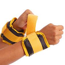 Утяжелители-манжеты для рук и ног Zelart UR ZA-2072-0,5 (2 x 0,25кг), фото 2