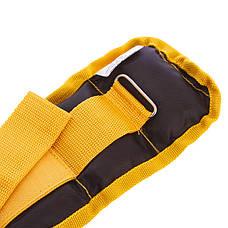 Утяжелители-манжеты для рук и ног Zelart UR ZA-2072-0,5 (2 x 0,25кг), фото 3