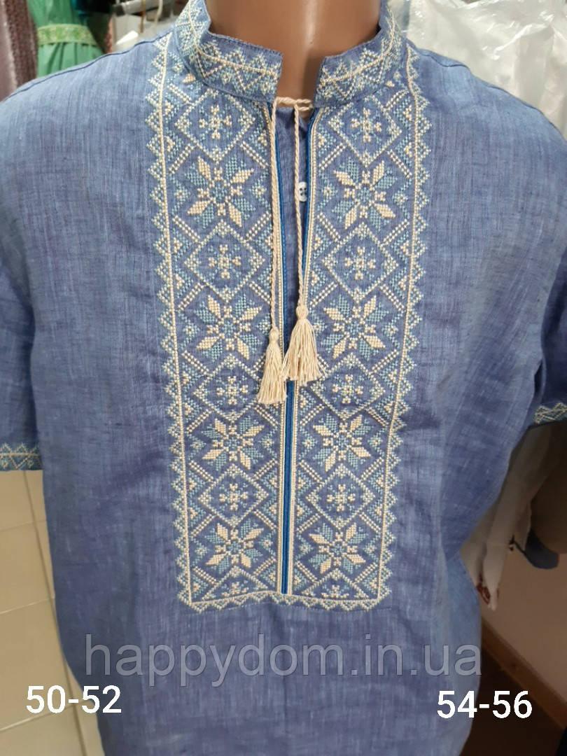 Вышиванка рубашка мужская лен синяя