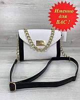 Сумка клатч через плечо женская Бэсс черно-белая, маленькая сумочка на длинном ремешке