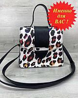 Сумка клатч через плечо женская Оби черно-белый леопард, маленькая сумочка на длинном ремешке