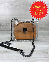 Сумка клатч через плечо женская Селена силиконовая с косметичкой горчичная рептилия (никель), маленькая сумочка на длинном ремешке
