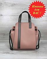 Удобная сумка женская стильная с косметичкой «Alex» пудра, модная женская сумка среднего размера кожзам