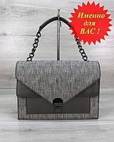 Стильная женская сумка среднего размера Amber серый блеск, сумка женская классическая модная