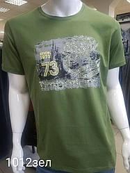 Футболка для мужчин TIMBERLAND Зеленый, XXL