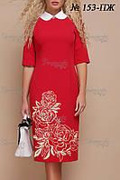 Заготовка для вишивання плаття