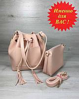 Молодежная женская стильная сумка из эко-кожи Люверс пудрового цвета, женская сумка среднего размера