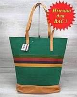 Молодежная летняя сумка женская Резинка зеленая, стильная женская сумка среднего размера