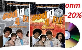 Испанский язык / Codigo ELE / Libro+de ejercicios+CD. Учебник+Тетрадь (комплект), 4/ Edelsa