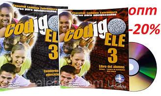 Испанский язык / Codigo ELE / Libro+de ejercicios+CD. Учебник+Тетрадь (комплект), 3/ Edelsa