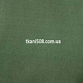 Штапель однотонный (8) Хаки