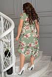 Нарядное летнее шифоновое платье больших размеров 50,52,54,56, платье на подкладке, Зеленое, фото 3