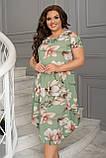 Нарядное летнее шифоновое платье больших размеров 50,52,54,56, платье на подкладке, Зеленое, фото 2