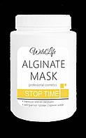 Чудодейственные Альгинатные маски WildLife.180 грамм