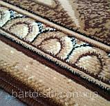 Ковёр в коричневых тонах 2.50х3.50м., фото 2