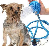 Перчатка для мойки собак и кошек Pet Washer с шлангом на 2.5 метра