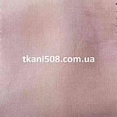 Штапель однотонный (6) Персик