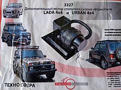 "Отопитель салона(печка) автомобиля ""НИВА"" Ваз 2121,21213,21214 нового образца(под мотор отопителя ВАЗ 08-09)."