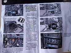 "Отопитель салона(печка) автомобиля ""НИВА"" Ваз 2121,21213,21214 нового образца(под мотор отопителя ВАЗ 08-09)., фото 3"