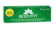 Bodyfit (Бодифит) - капсулы для похудения