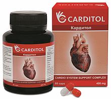 Carditol (Кардитол) - капсулы для здоровья сердца